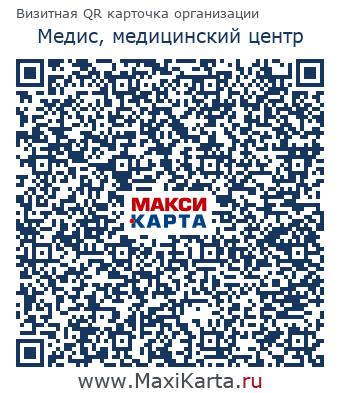 ЗДОРОВЬЕ • КЛИНИКА МЭДИС | ВКонтакте - Санкт
