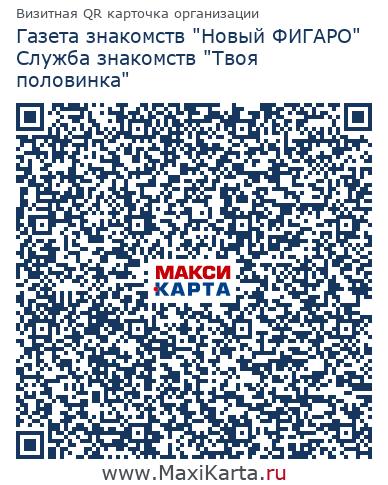 Гей знакомства кировская область