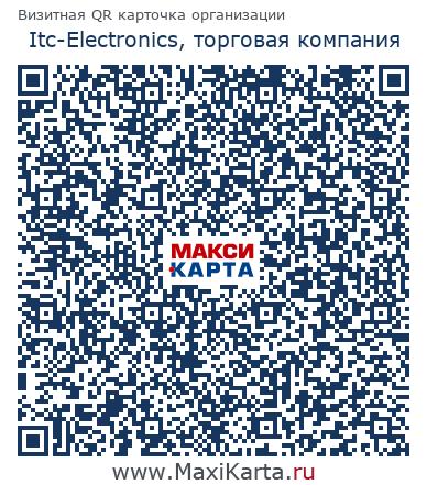 Интернетмагазин электроники Пультру