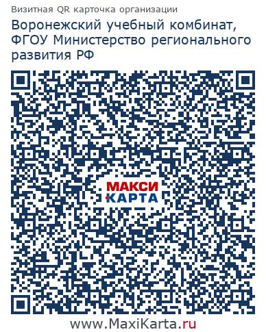 Первый канал Москва, Россия, Центральный ФО РФ, СМИ, теле