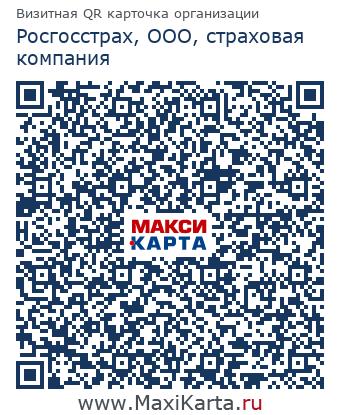 Кемеровская областная психиатрическая больница официальный