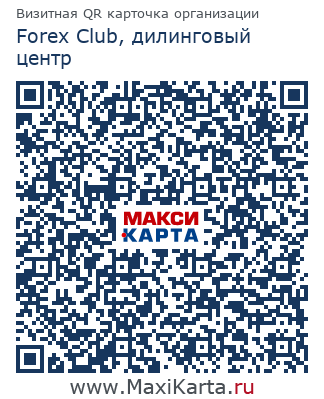 Форекс клуб нижний новгород