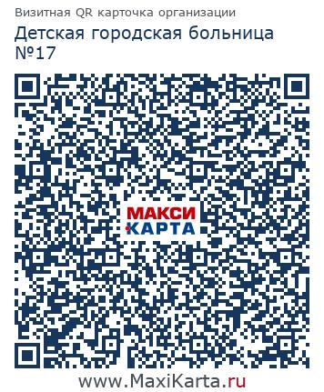 Волгоградская клиническая больница 15 официальный сайт