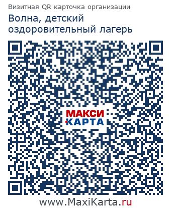 всероссийский банк развития регионов ижевск: