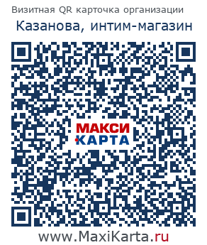 Казанова, интим-магазин на карте Волгограда ул. 95 ...: http://www.maxikarta.ru/volgograd/kazanova/60692