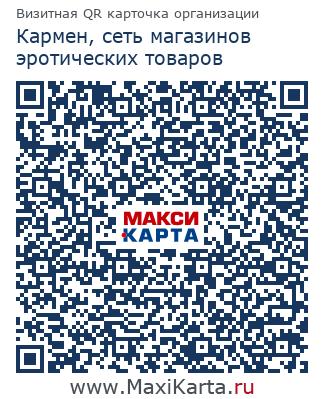skritaya-kamera-v-plyazhnom-kabine