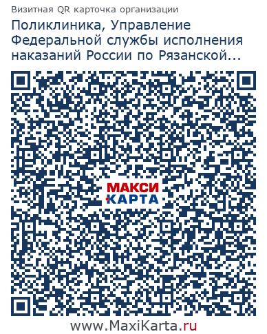 38 больница пушкин номер телефона