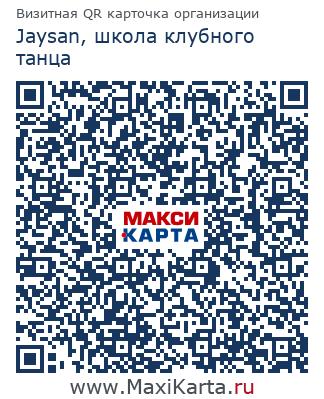 Маршрут маршрутки 65 на карте Калининграда
