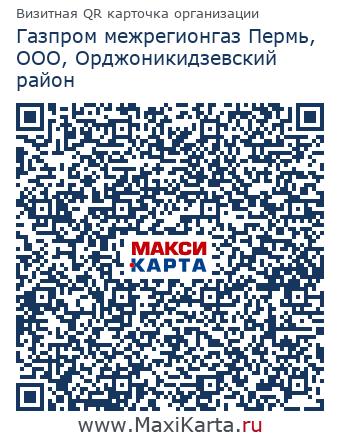 индивидуалки перми орджоникидзевский район