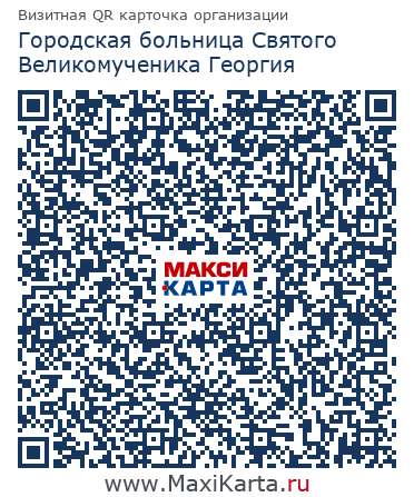 Клиника здоровье владикавказ регистратура
