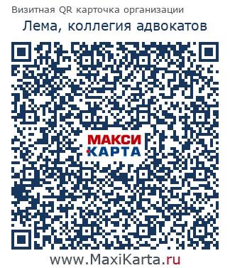 Адвокатский кабинет стрижака м м обжалование штрафов ГИБДД Таранченко улица