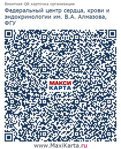 1 городская больница в г.краснодар ул.красная 103