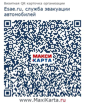 Esae.ru, служба эвакуации автомобилей