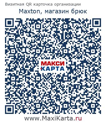метро москвы полежаевская