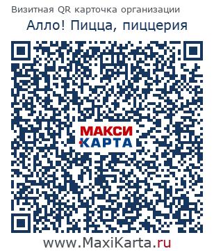 125581 москва флотская 13: