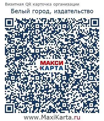 Станции метро на карте москвы