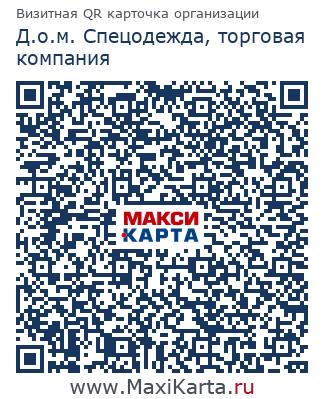 Железнодорожная больница белгород официальный сайт