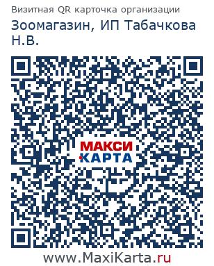 Вилли - зоомагазин, Московская обл, Химки г