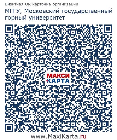 СПБ Горный - ФОРУМ ПОСТУПИМ РУ