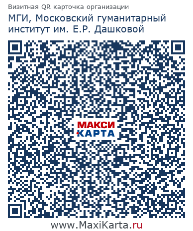 Мги московский гуманитарный институт
