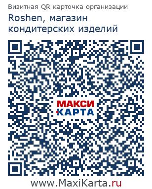 Roshen, магазин кондитерских изделий на карте Казани ул ...: http://www.maxikarta.ru/kazan/roshen/84550