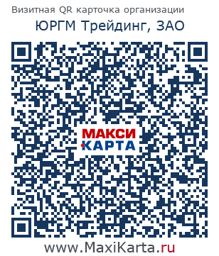 Газпром трейдинг