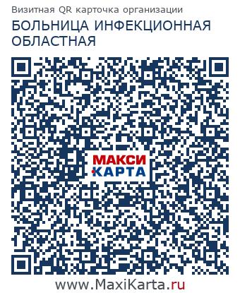 Стоматологическая клиника верхняя пышма чайковского