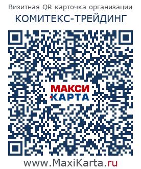Донбасс трейдинг