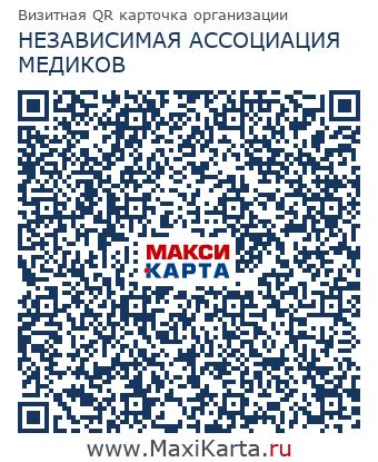 Медицинский центр жемчужина нижний новгород ул мирошникова