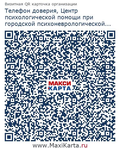 Больницы флебологии в москве