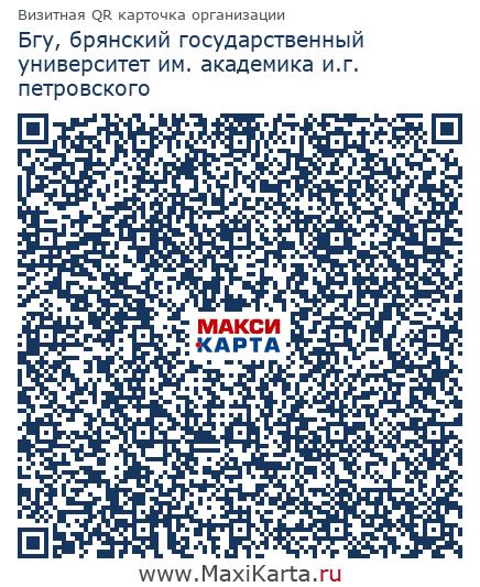 Поликлиника 69 москва официальный сайт новогиреево
