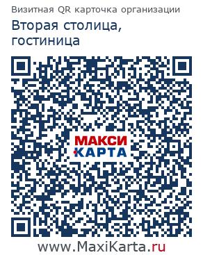 Все государственные праздники России 2017  Выходные и